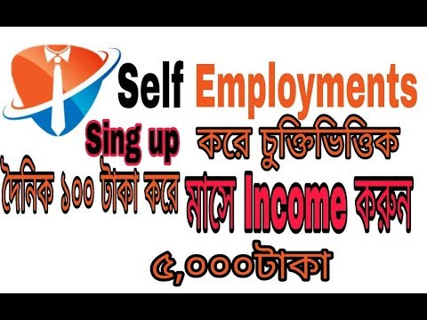 Self-employments (how to sing up for S.E and activity)100 Easily and referal income unlimited