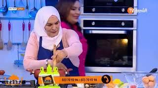 ألو شاف طريقة تحضير طبق  طاجين الحلو