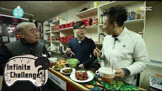 [Infinite Challenge] 무한도전 - Myeong Soo, dak gangjeong cook sucess! 20150829, MBCentertainment,radiostar