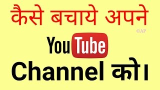 YouTube New Policy Update from 7 april 2017..need 10000 Viwes lifetime for monetization youtube video..Agr aapko mera ye video pasnd aaya to like Share subscribe krna na bhule.....Follow me on Facebook-https://goo.gl/gT1Ew6Follow me on Twitter-https://goo.gl/FdtGjxFollow me on Instagram-https://goo.gl/vjq15pLIKE ◆ SHARE ◆ SUBSCRIBE