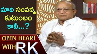 Video Congress Leader Jaipal Reddy About His Family   Open Heart with RK   ABN Telugu MP3, 3GP, MP4, WEBM, AVI, FLV Desember 2018