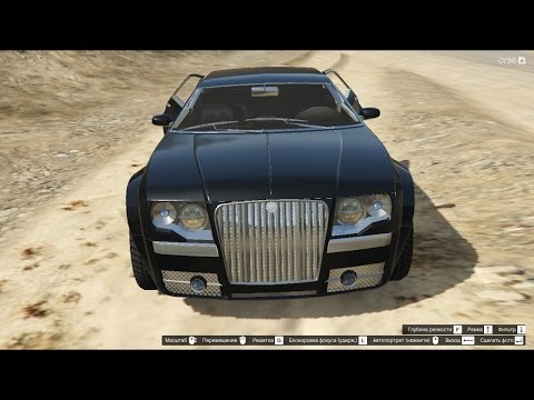 GTA 5 Schyster PMP 600 from GTA IV