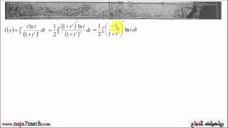تصحيح السؤال 12 من مباراة ولوج ENSAM-2014