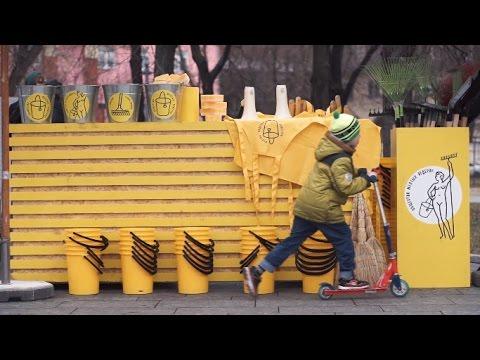 Субботники в парке: слёт Общества Желтых ведерок