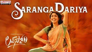 #SarangaDariya | Lovestory Songs | Naga Chaitanya | Sai Pallavi | Sekhar Kammula