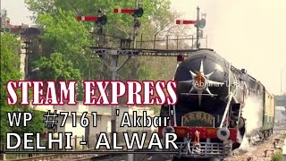 Alwar India  city photo : 150UP Delhi Cantt - Alwar STEAM EXPRESS with WP #7161