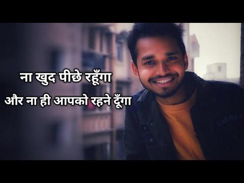 Thank you quotes - चलो साथ मिलकर आगे बढ़ते हैं - Thank you from the bottom of my heart for your love and support