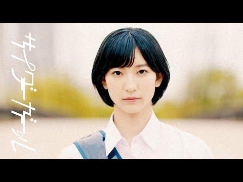 """, title : 'サイダーガール """"クローバー"""" Music Video'"""