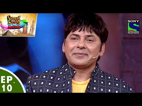 Comedy Circus Ke Ajoobe – Ep 10 – Partner Exchange Special