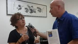 """השקת ספרו של צבי קרן ז""""ל """"Studies of Jewish Life In Bulgaria"""""""