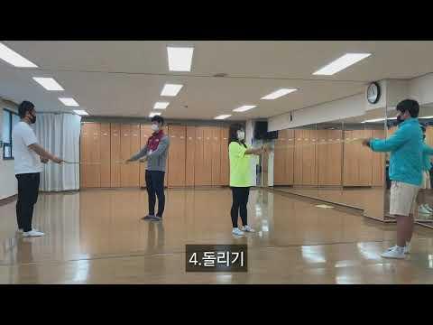 6월 비대면 영상 김철, 김나영, 김기웅, 심정민
