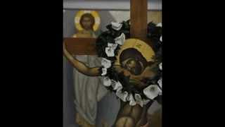 Muzike Bizantine Shqip