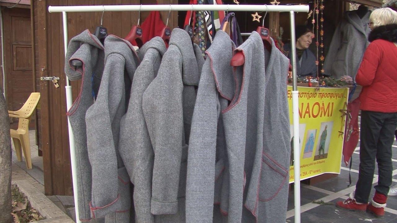 """Κουβέρτες από την Ειδομένη """"μεταμορφώνονται"""" σε ζακέτες και παλτό για να βοηθήσουν τους πρόσφυγες"""