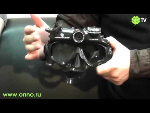 Видео - Liquid Image Подводная видео-маска LIC318 Wide Angle Scuba Series HD720P - Mid Size
