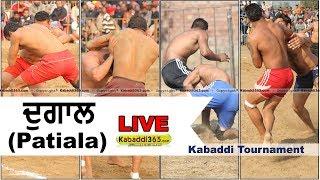🔴 [Live] Dugal (Patiala) Kabaddi Tournament 06 Apr 2018