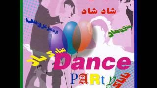 Persian Wedding (Persian Dance)-Gol be Sar Aroos |عروسی ایرانی - گل به سر عروس