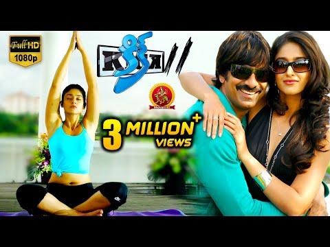 Video Kick Telugu Full movie || Ravi Teja, Ileana, S.S Thaman download in MP3, 3GP, MP4, WEBM, AVI, FLV January 2017