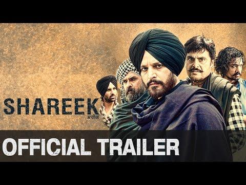 Shareek   Official Trailer   Jimmy Sheirgill, Mahie Gill, Simar Gill, Kuljinder Sidhu, Oshin Brar