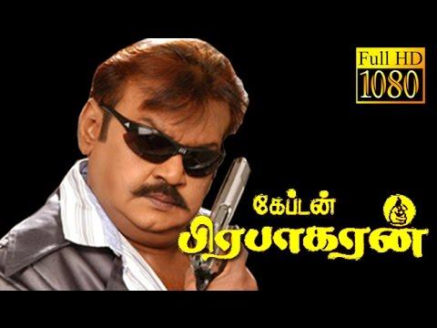 Video Captain Prabhakaran | Vijayakanth,Sarathkumar,Rubini | Superhit Tamil Movie download in MP3, 3GP, MP4, WEBM, AVI, FLV January 2017