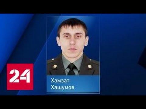 Опасная группа бандитов планировала совершить в Чечне серию преступлений - DomaVideo.Ru