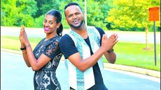 Mesfin Bekele - Ebo Maru | ኤቦ ማሩ - New Ethiopian Music 2017 (Official Video)