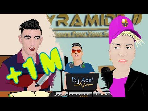 Mamidou & Marsaoui (Feat Dj Adel Pyramid) قالو ماميدو مات #SCHOOL