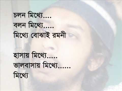 Bangla Kobita Love http://www.tube.7s-b.com/profile/romony/