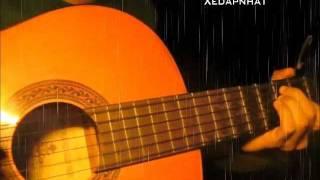 Download Lagu Phố Xa - guitar - themanh Mp3
