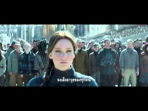 ตัวอย่างหนัง - The Hunger Games : Mockingjay Part 2 (Official Trailer Sub-Thai)