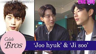 "Video Ji Soo & Nam Joohyuk, Celeb Bros S4 EP4 ""To me, you are"" MP3, 3GP, MP4, WEBM, AVI, FLV Maret 2018"