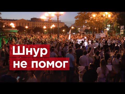 В Хабаровске продолжаются аресты