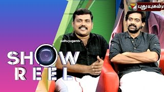 Sathuran Movie Team in Showreel Kollywood News 13/10/2015 Tamil Cinema Online