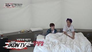 (JTBC)아이콘TV