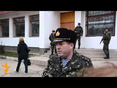 Украинские военные отказались разоружаться.