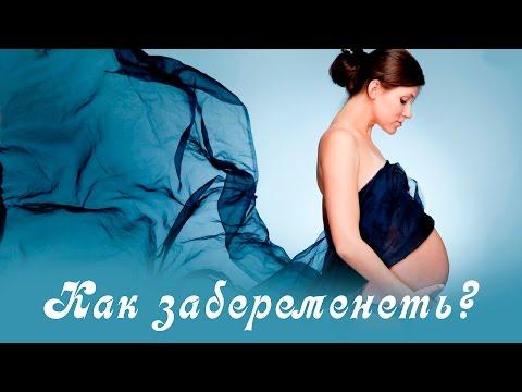 Вахтовый метод беременные женщины