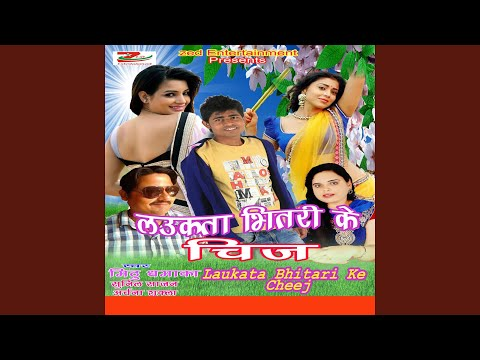 Video Chadhli Jawani Latkata Saman Ho download in MP3, 3GP, MP4, WEBM, AVI, FLV January 2017