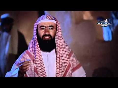 الشيخ نبيل العوضى - السيرة النبوية - الحلقة 20 / 30