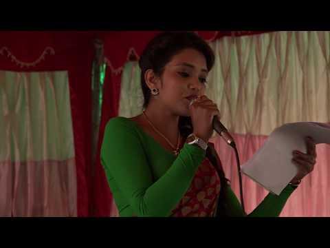 (राष्ट्रिय लोक तथा दोहोरी गीत प्रतिष्ठान नेपाल उपत्यका समन्वय समिति | तीज कार्यक्रम...1 hour, 38 min)