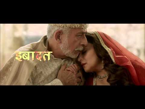 DEDH ISHQIYA OFFICIAL TRAILER   HD