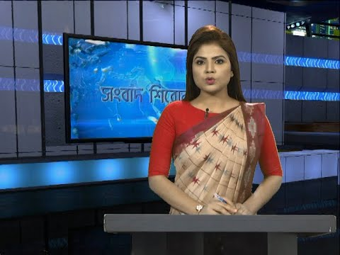 04 PM News || বিকাল ৪টার সংবাদ || 30 November 2020 || ETV News