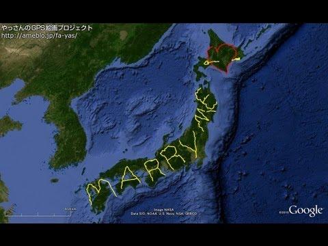 求婚有很多噴淚感人的方式,但這招你沒看過! 整個日本都他的求婚地