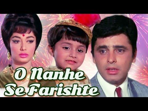 Video O Nanhe Se Farishte - Ek Phool Do Mali | Old Hindi Songs | Sadhana, Sanjay Khan download in MP3, 3GP, MP4, WEBM, AVI, FLV January 2017