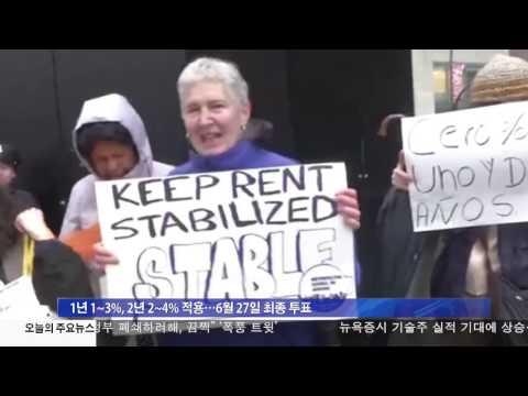 뉴욕시 아파트 렌트 인상 불가피  4.27.17 KBS America News