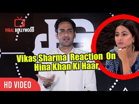 Vikas Gupta Reaction On Hina Khan Not Winning Bigg Boss 11 | Viralbollywood (видео)