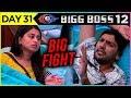 Somi Khan Romil Major Fight   Bigg Boss 12 Episode 31 Update