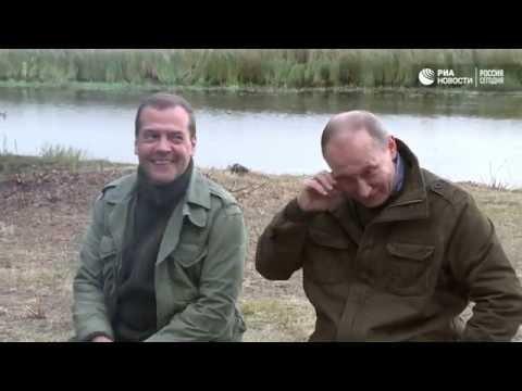 Путин и Медведев на острове Липно (видео)