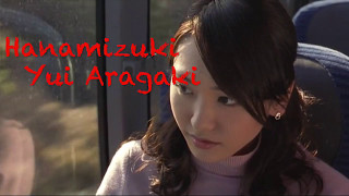 Nonton                              Hanamizuki Yui Aragaki Music Video Film Subtitle Indonesia Streaming Movie Download