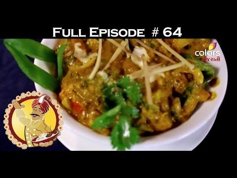 Food-Thi-Gujarati--28th-April-2016--ફૂડ-થી-ગુજરાતી--Full-Episode