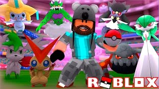 MEGA GARDEVOIR + EPIC ALL LEGENDARY BATTLE!!!! | Pokémon Brick Bronze [#51] | ROBLOX