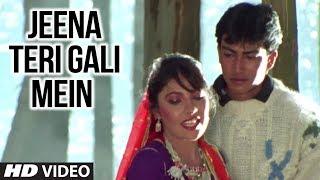 Video Jeena Teri Gali Mein Title Song | Suraj, Kavita, Tinnu Anand MP3, 3GP, MP4, WEBM, AVI, FLV September 2019